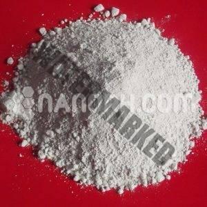 Zirconium Disilicide Powder